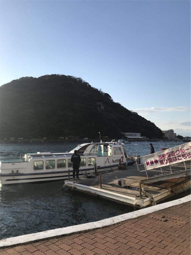 f:id:shimauma2692:20171217225314j:image