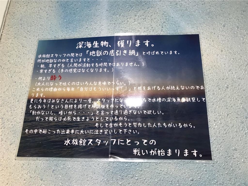 f:id:shimauma2692:20171218000455j:image