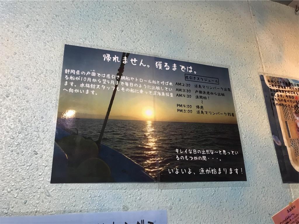 f:id:shimauma2692:20171218000458j:image