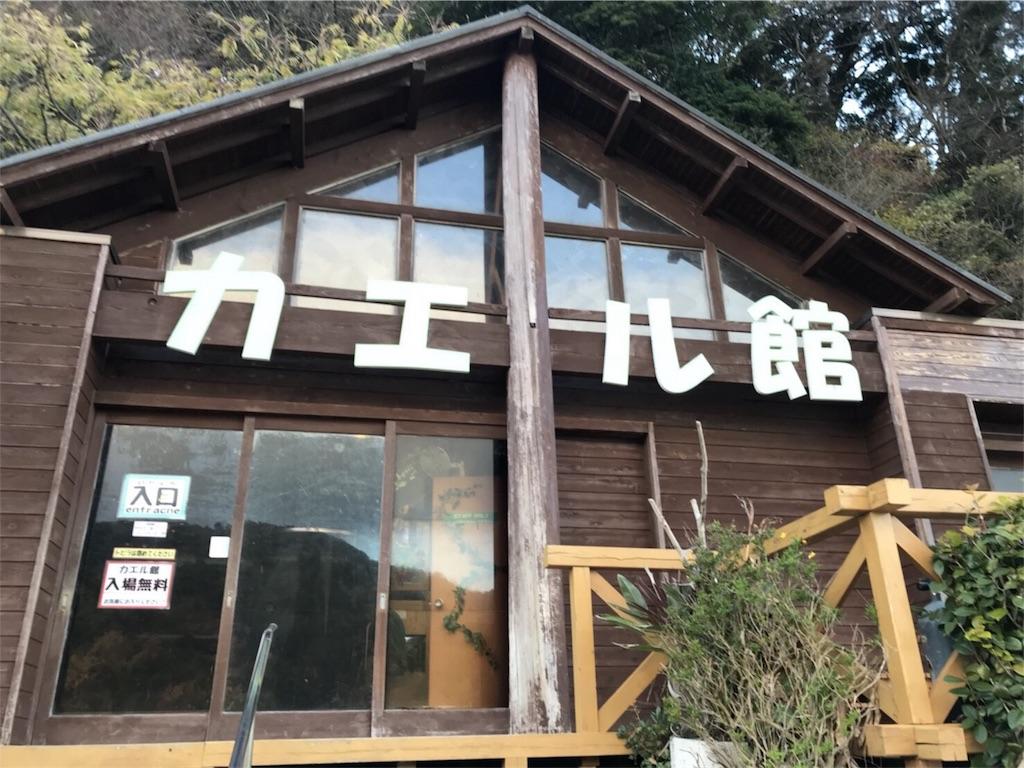 f:id:shimauma2692:20171218085711j:image