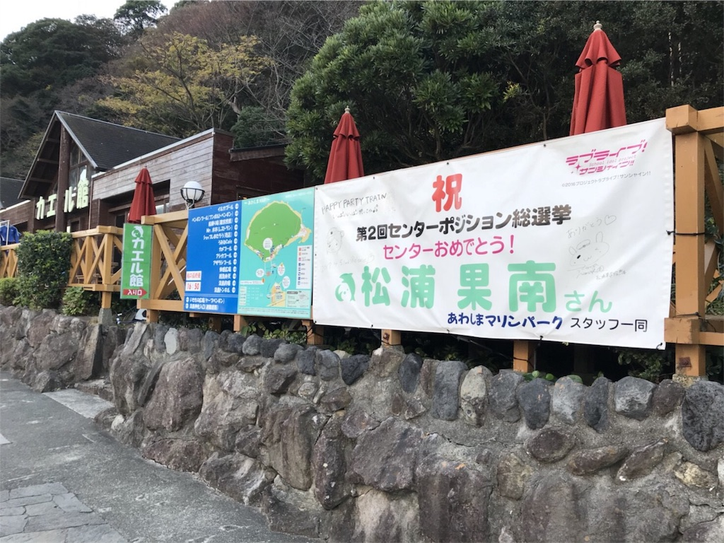f:id:shimauma2692:20171218100709j:image