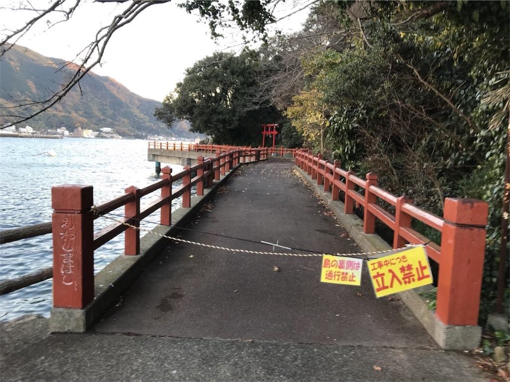 f:id:shimauma2692:20171218102058j:image