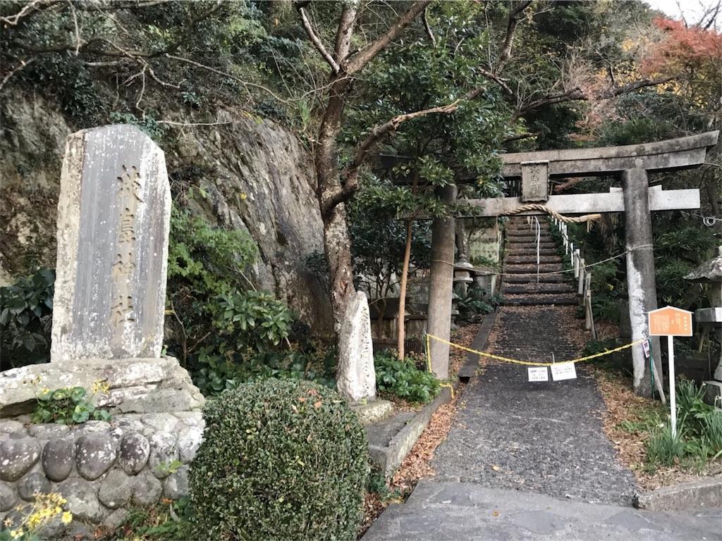 f:id:shimauma2692:20171218102146j:image