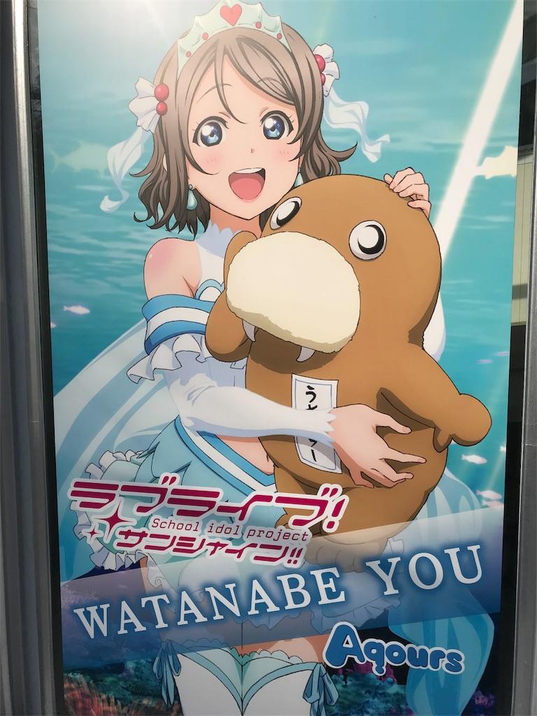 f:id:shimauma2692:20180116103003j:image