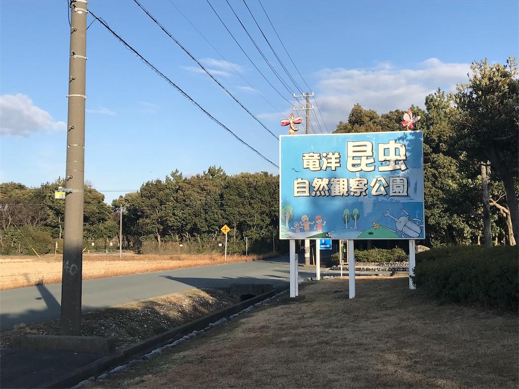 f:id:shimauma2692:20180203170458j:image