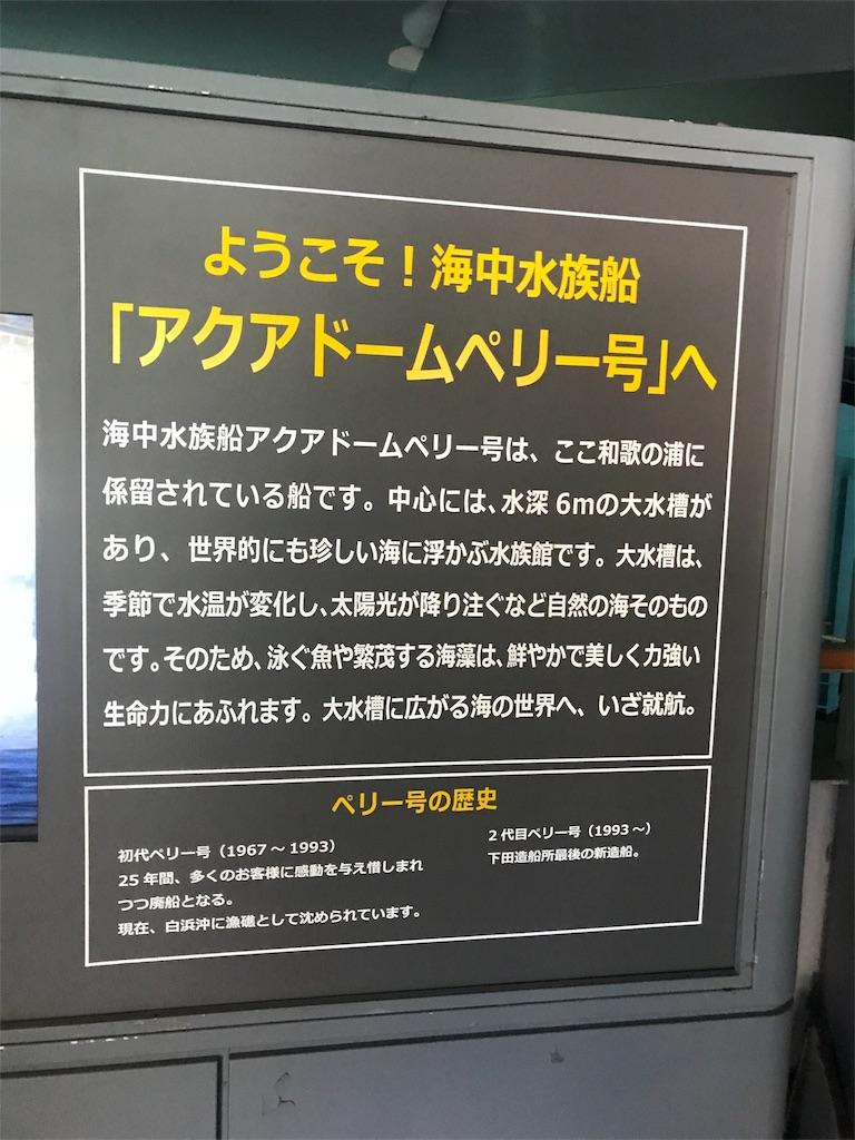 f:id:shimauma2692:20180322164915j:image