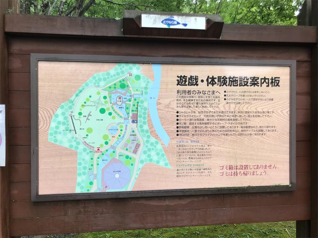 f:id:shimauma2692:20180825191014j:image