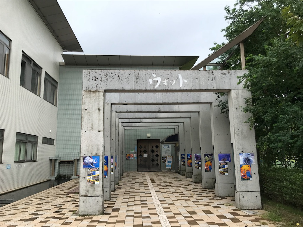 f:id:shimauma2692:20180930221258j:image