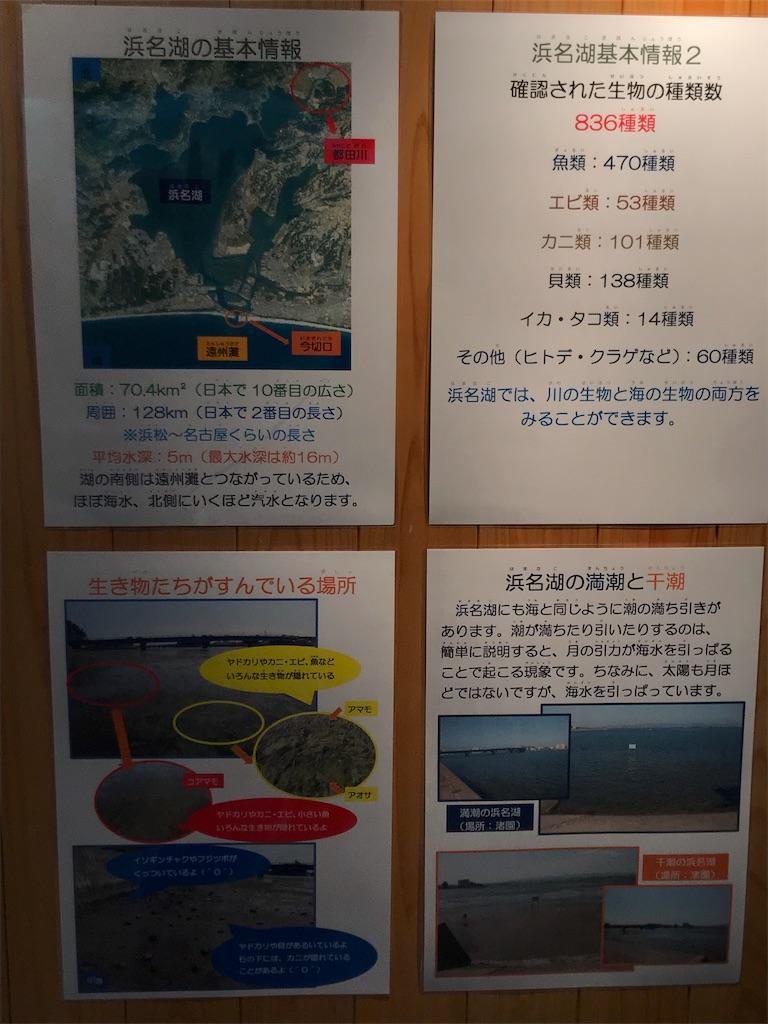 f:id:shimauma2692:20181001224724j:image