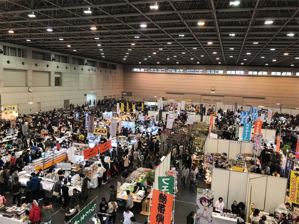 f:id:shimauma2692:20190123144303j:image