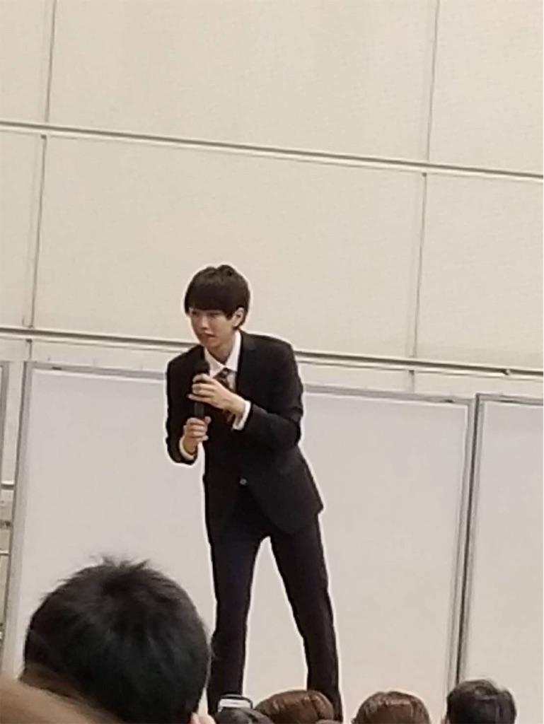 f:id:shimauma2692:20190126182521j:image