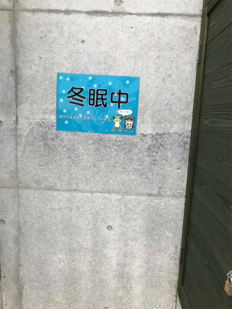 f:id:shimauma2692:20190412180511j:image