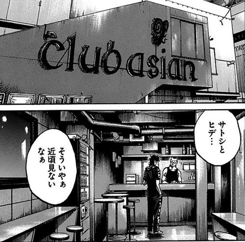 f:id:shimaumano-otaku:20191030220738p:plain