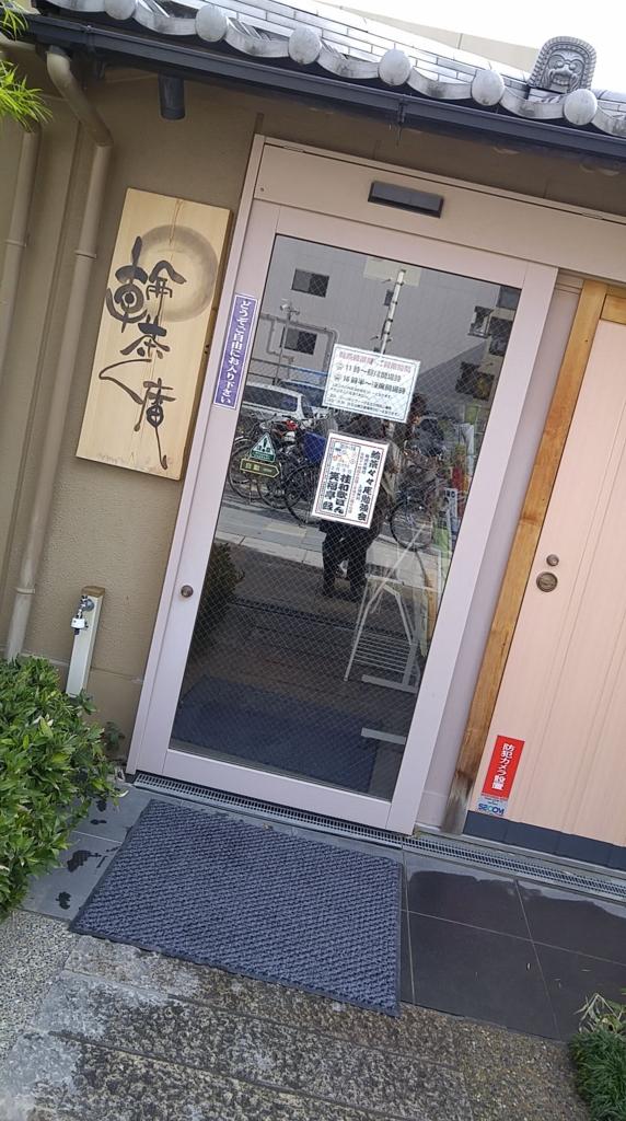 f:id:shimausj:20170203183914j:plain