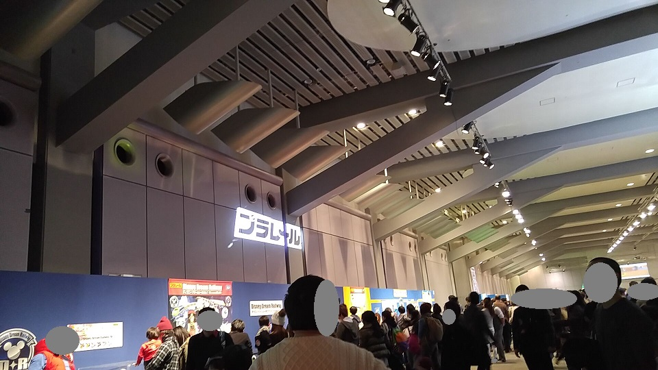 f:id:shimausj:20170330221051j:plain