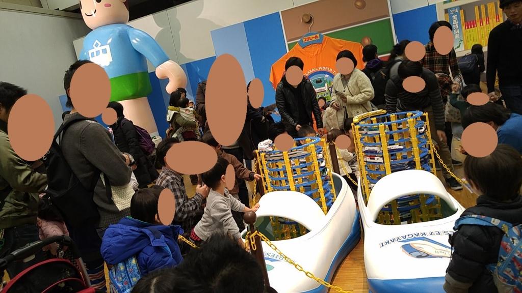 f:id:shimausj:20170402211058j:plain