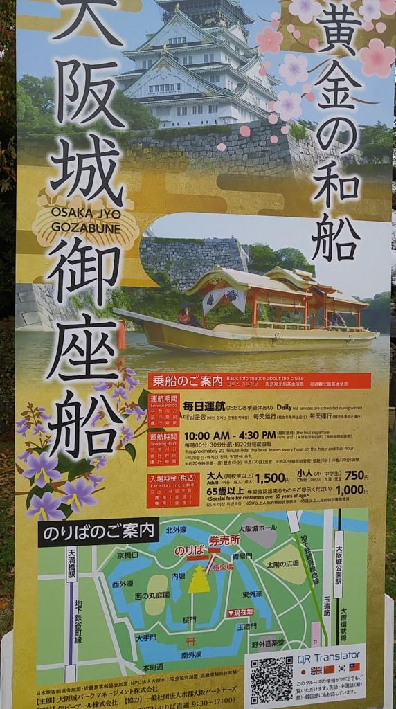 f:id:shimausj:20170410094312j:plain
