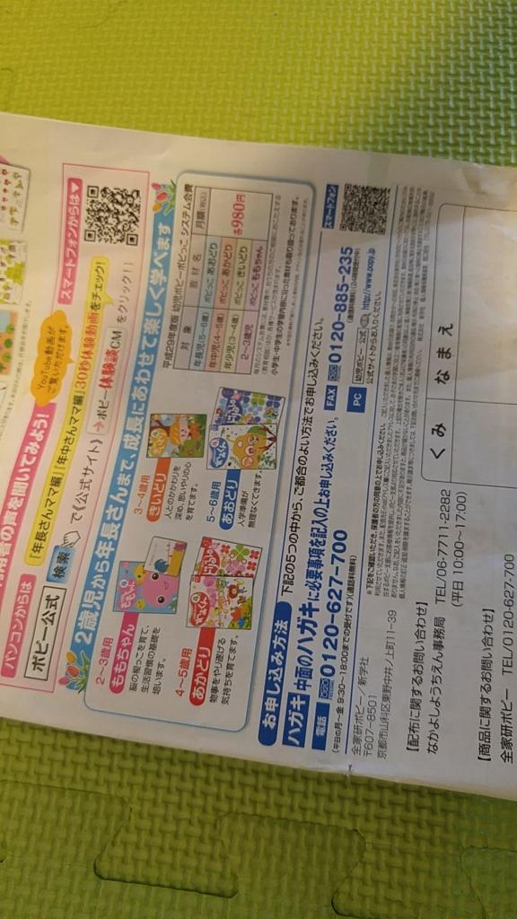 f:id:shimausj:20170425112331j:plain