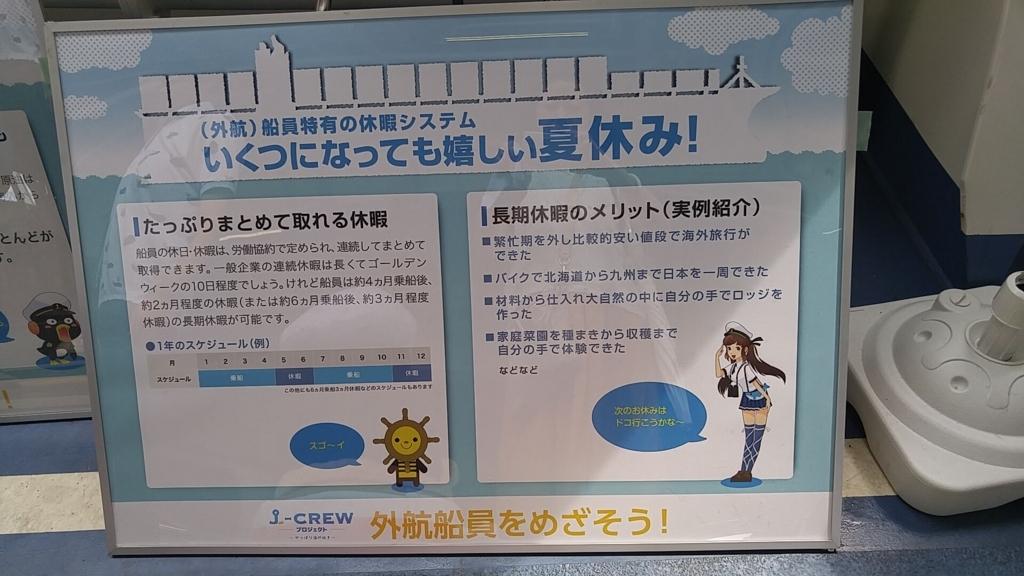 f:id:shimausj:20171019163148j:plain