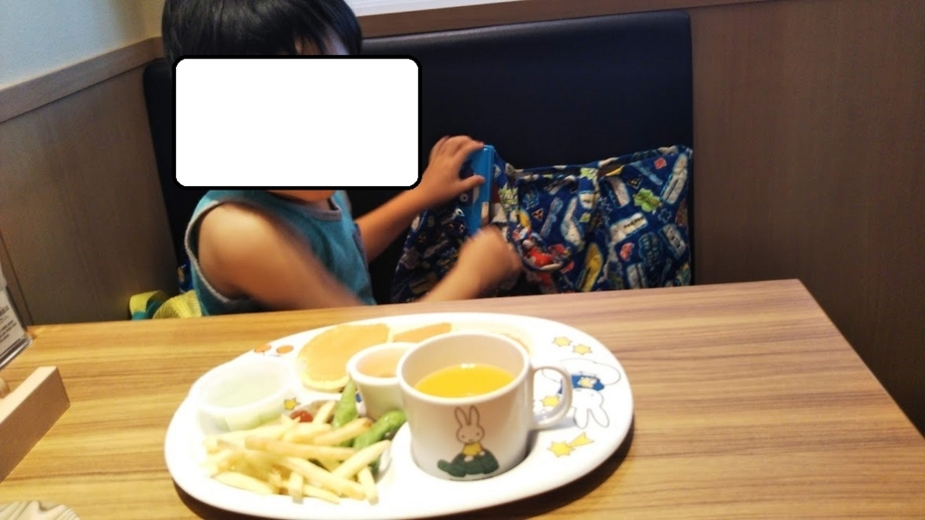 f:id:shimausj:20180817010249j:plain