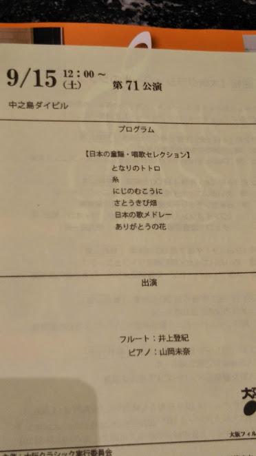 f:id:shimausj:20180925144502j:plain