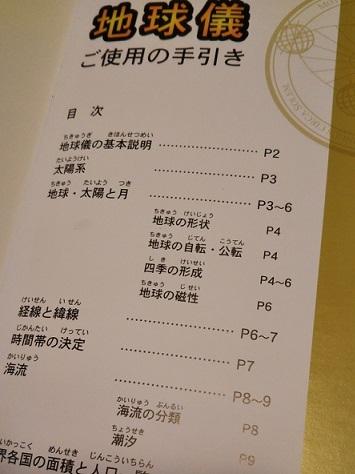 f:id:shimausj:20190108135235j:plain