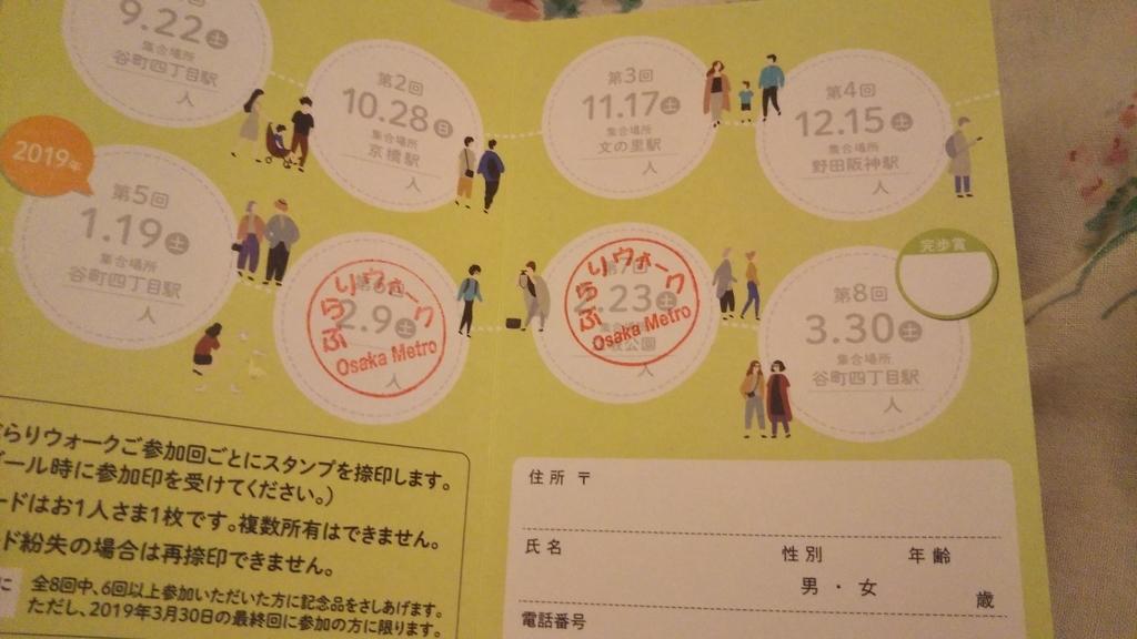 f:id:shimausj:20190224200010j:plain
