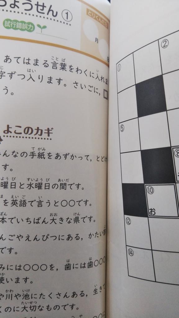 f:id:shimausj:20190308150738j:plain