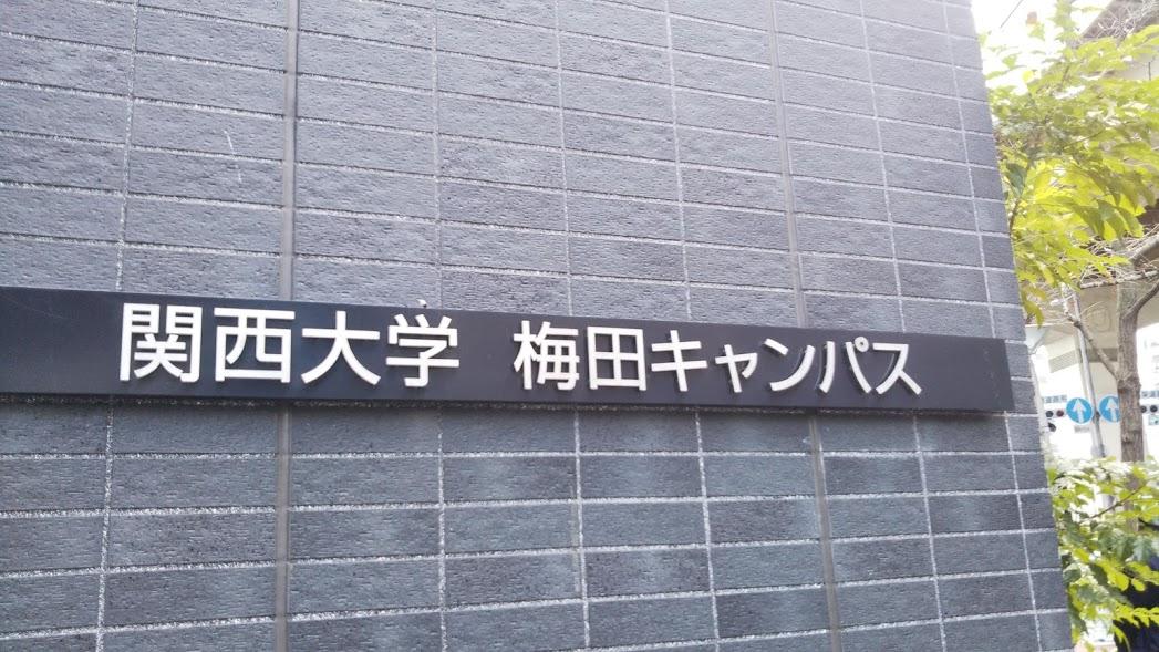 f:id:shimausj:20190325055545j:plain
