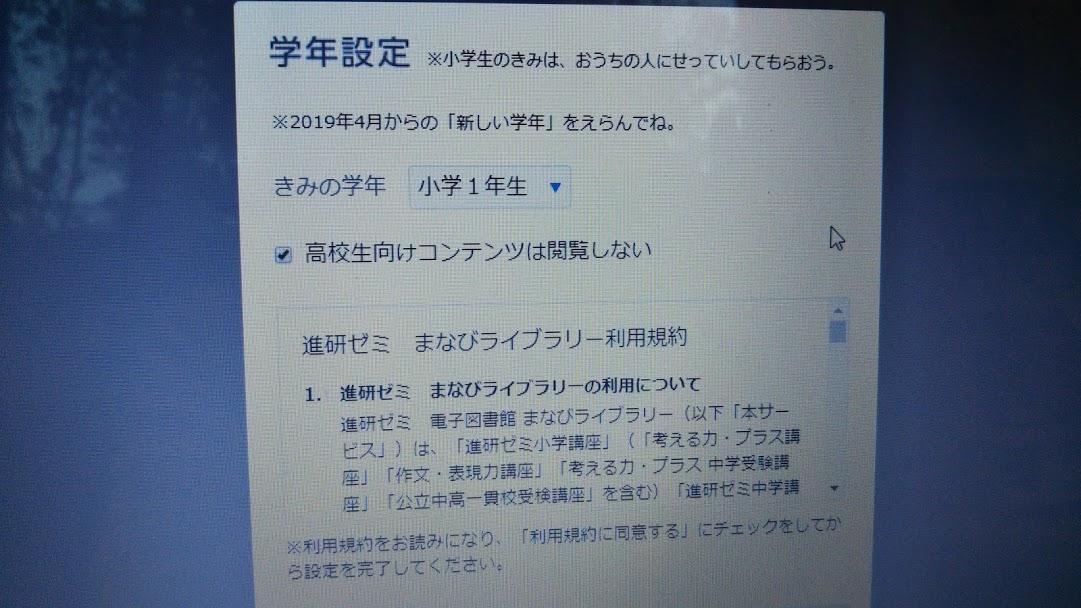 f:id:shimausj:20190329173334j:plain