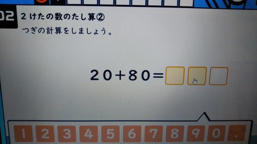 f:id:shimausj:20190404072847j:plain