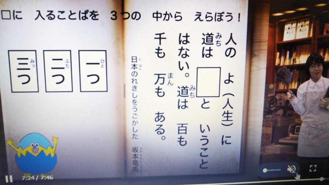 f:id:shimausj:20190414080547j:plain