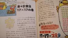 f:id:shimausj:20190417121229j:plain