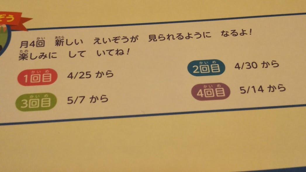 f:id:shimausj:20190429135310j:plain