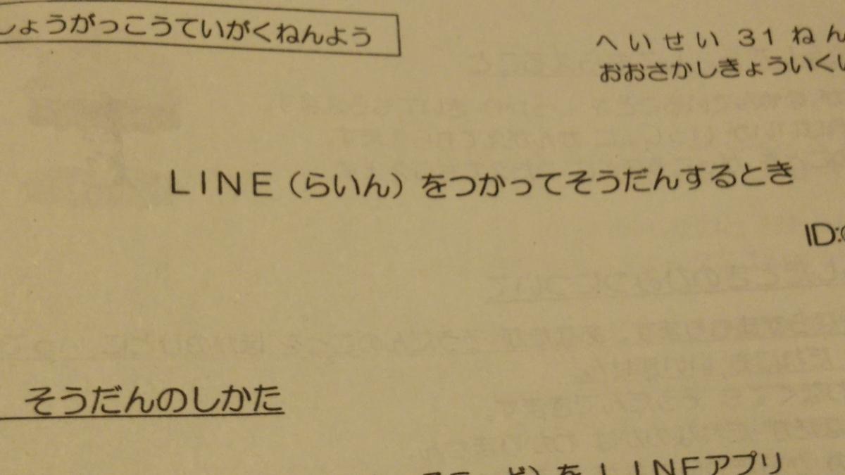 f:id:shimausj:20190518063004j:plain