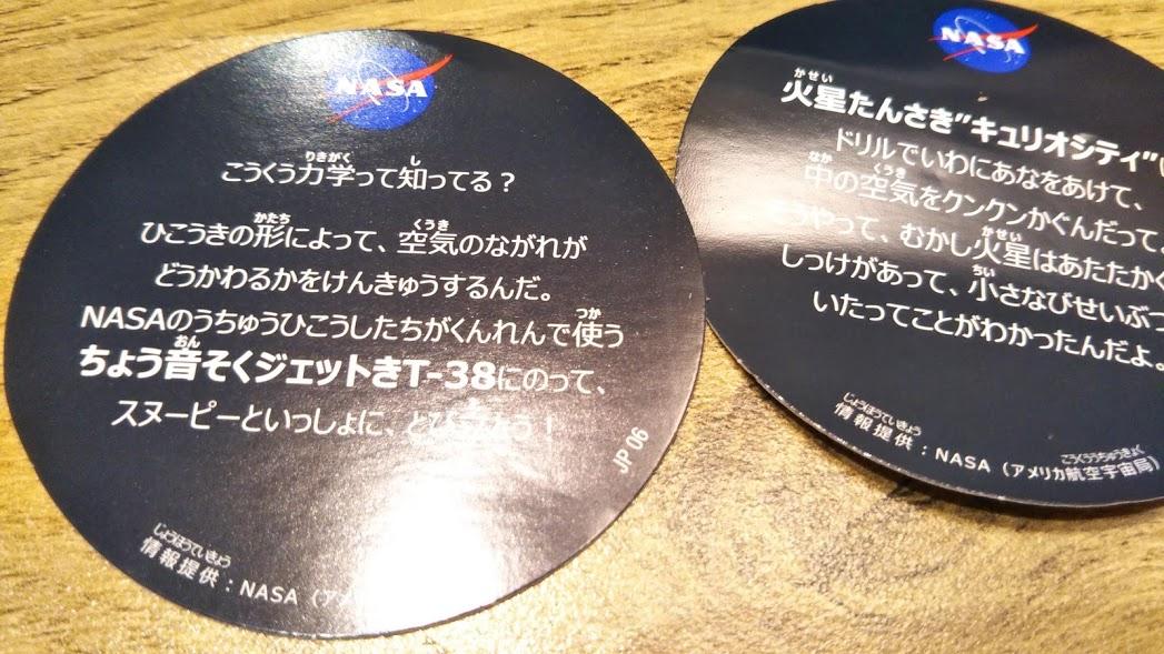 f:id:shimausj:20190520132717j:plain
