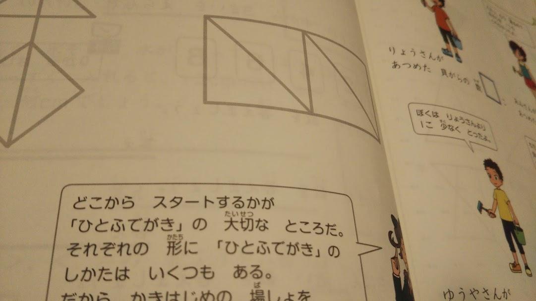 f:id:shimausj:20190528104121j:plain