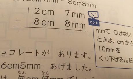 f:id:shimausj:20190528112714j:plain