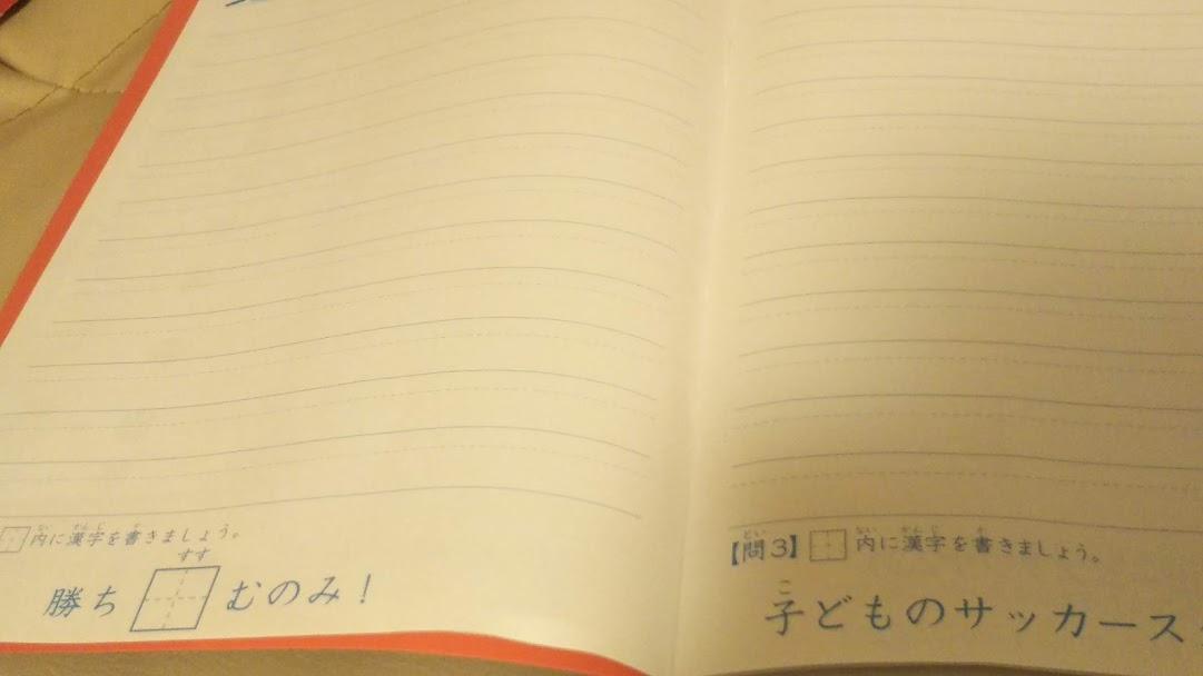 f:id:shimausj:20190710105103j:plain