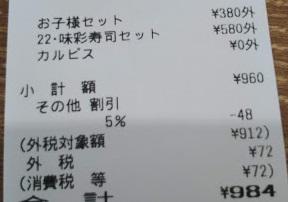 f:id:shimausj:20190805081219j:plain