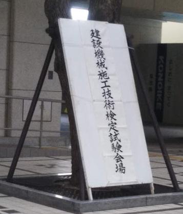 f:id:shimausj:20190814021606j:plain