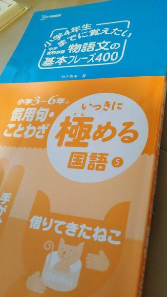 f:id:shimausj:20190905102408j:plain
