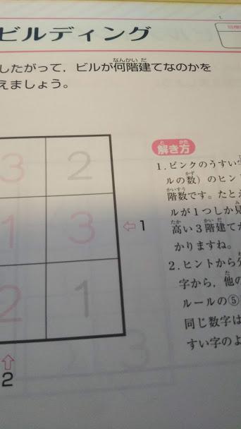 f:id:shimausj:20190918084551j:plain