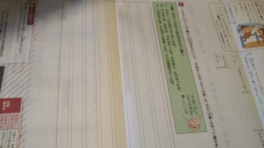 f:id:shimausj:20191005133646j:plain