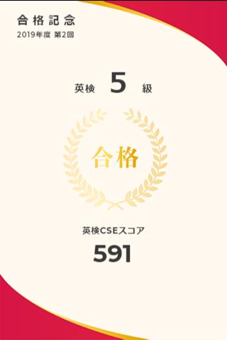 f:id:shimausj:20191031091223p:plain