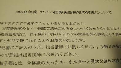 f:id:shimausj:20191101184250j:plain