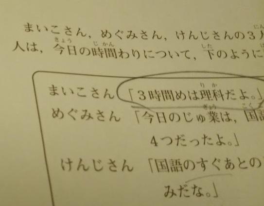 f:id:shimausj:20191209133155j:plain