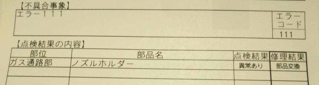 f:id:shimausj:20191210134954j:plain
