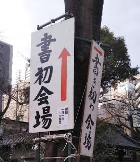 f:id:shimausj:20200102055743j:plain