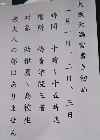 f:id:shimausj:20200102055800j:plain